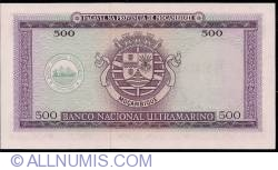 Image #2 of 500 Escudos ND (1976) - 8 digit serial
