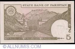 Imaginea #2 a 5 Rupees ND (1983-1984) - semnătură Ishrat Hussain