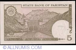 Image #2 of 5 Rupees ND (1983-1984) - signature Ishrat Hussain