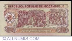 Image #2 of 50 Meticais 1986 (16. VI.)