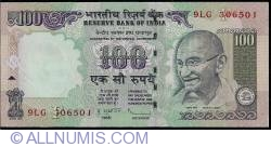 Image #1 of 100 Rupees 2010 - F