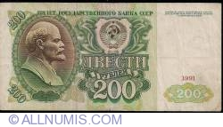 Image #1 of 200 Rubles 1991