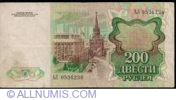 Image #2 of 200 Rubles 1991