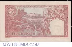 Imaginea #2 a 5 Rupees ND (1972-1978) - semnătură Ghulam Ishaq Khan