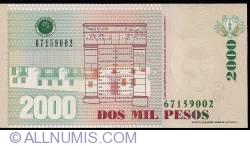 Image #2 of 2000 Pesos 2007 (16. VIII.)