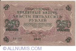 250 Rubles 1917 - signatures I. Shipov/ P. Barishev