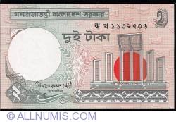 Imaginea #1 a 2 Taka 2007 - semnătură Siddique ur Rehman Chaudhry