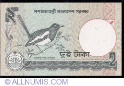 Imaginea #2 a 2 Taka 2007 - semnătură Siddique ur Rehman Chaudhry