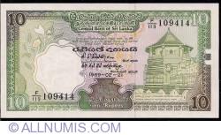 Imaginea #1 a 10 Rupees 1989 (21. II.)