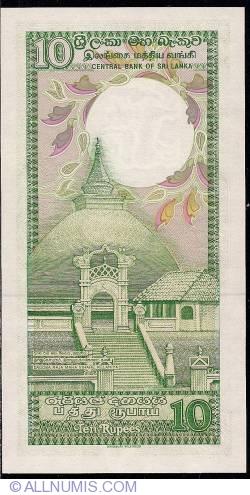 Imaginea #2 a 10 Rupees 1989 (21. II.)