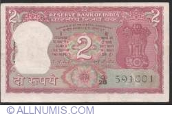 Imaginea #1 a 2 Rupees ND (A) - semnătură Dr. I.G. Patel