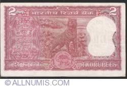 Imaginea #2 a 2 Rupees ND (A) - semnătură Dr. I.G. Patel