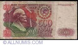 Imaginea #1 a 500 Rubles 1992