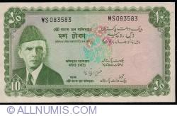 Image #1 of 10 Rupees ND (1972-1975) sign Ghulam Ishaq Khan