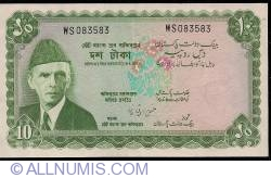 Imaginea #1 a 10 Rupees ND (1972-1975) sign Ghulam Ishaq Khan