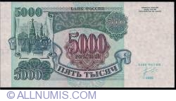 Image #1 of 5000 Rubles 1992