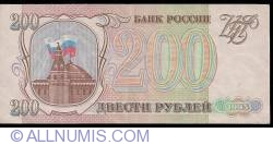 Image #1 of 200 Rubles 1993