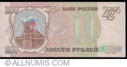 Imaginea #1 a 200 Ruble 1993