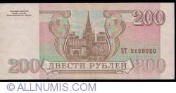Imaginea #2 a 200 Ruble 1993