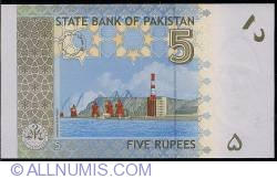Image #2 of 5 Rupees 2009