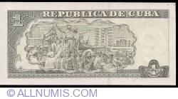 Image #2 of 1 Peso 2007