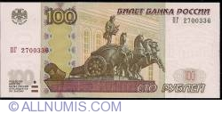 Image #1 of 100 Rubles 2004