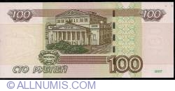 100 Rubles 2004