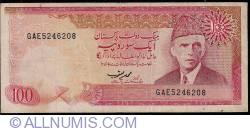 Image #1 of 100 Rupees ND (1986- ) - semnătură Dr. Muhammad Yaqub