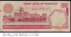 Image #2 of 100 Rupees ND (1986- ) - semnătură Dr. Muhammad Yaqub