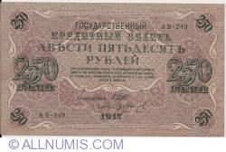 Image #1 of 250 Rubles 1917 - signatures I. Shipov/ G. Ivanov