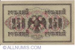 Image #2 of 250 Rubles 1917 - signatures I. Shipov/ G. Ivanov