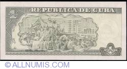 Image #2 of 1 Peso 2008