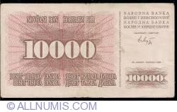 Imaginea #1 a 10000 Dinara 1993 (25. I.)