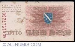 Imaginea #2 a 10000 Dinara 1993 (25. I.)