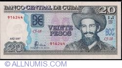 Imaginea #1 a 20 Pesos 2007