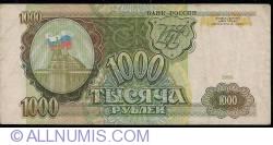 Imaginea #1 a 1000 Ruble 1993 - prefixul seriei tip AA