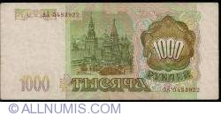 Image #2 of 1000 Rubles 1993 - Serial Prefix Type AA