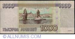 1000 Rubles 1995
