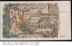 Image #1 of 100 Dinars 1970