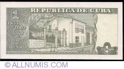 Imaginea #2 a 1 Peso 2003