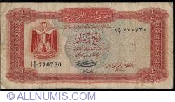 Imaginea #1 a 1/4 Dinar ND (1972) - semnătură Kasem M. Sherlala