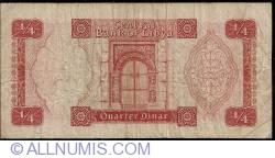 Imaginea #2 a 1/4 Dinar ND (1972) - semnătură Kasem M. Sherlala