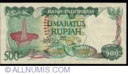 Imaginea #1 a 500 Rupiah 1982
