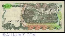 Imaginea #2 a 500 Rupiah 1982