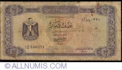 Imaginea #1 a 1/2 Dinar ND (1972) - semnătură Kasem M. Sherlala
