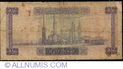 Imaginea #2 a 1/2 Dinar ND (1972) - semnătură Kasem M. Sherlala