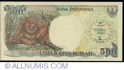Image #1 of 500 Rupiah 1992/1998