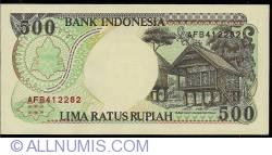 Image #2 of 500 Rupiah 1992/1998