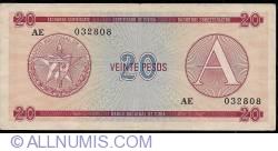 Imaginea #1 a 20 Pesos ND (1985)