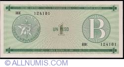 Image #1 of 1 Peso ND (1985)